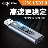 aigo 爱国者U盘 128g 高速USB3.0优盘正版个性创意金属定制汽车电脑两用正品车载128g u盘
