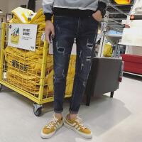 新款帅秋冬新品男士破洞韩版牛仔裤修身S小码小脚长裤子160