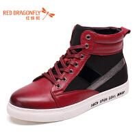 红蜻蜓真皮男鞋时尚撞色男士高帮休闲鞋潮流运动板鞋