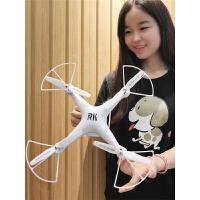 可遥控飞机儿童直升机充电动飞行器玩具高清航拍无人机