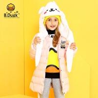 【4折价:387.6】B.duck小黄鸭童装女童羽绒服新款冬会动的兔子耳朵帽子 BF5016902