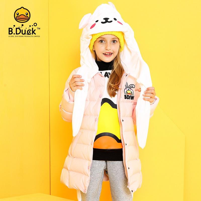 【大促价:339】B.duck小黄鸭童装女童羽绒服新款冬会动的兔子耳朵帽子 BF5016902