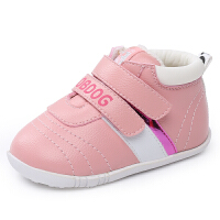 巴布豆童鞋 男宝宝鞋子1-3岁春秋新款软底女宝宝鞋防滑幼儿学步鞋