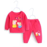 婴儿套装0-1-2岁3男童春秋长袖棉男女宝宝儿童初生小孩衣服秋装