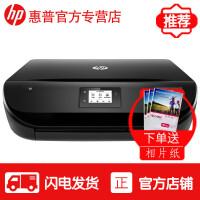 惠普(HP)Deskjet 4538 彩色喷墨 一体机 扫描 无线网络 照片 打印机