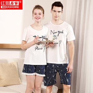 红豆居家情侣睡衣家居服男女新款纯棉印花沙滩风短袖中裤套装