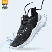 【超品预估价:136】361雨屏男鞋运动鞋2021春季新款雨屏防泼水跑鞋软底防滑跑步鞋男