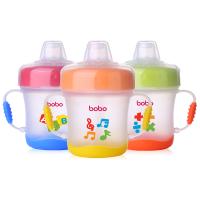 饮水杯带手柄鸭嘴杯170ml婴儿学饮杯宝宝