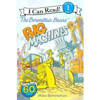 英文原版绘本 The Berenstain Bears' Big Machines平装[4-8岁]