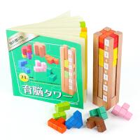 儿童育脑塔俄罗斯方块之谜早教拼插拼装积木玩具木制立体拼图日本育脑塔