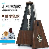 节拍器钢琴古筝吉他小提琴乐器通用 机械节奏准确