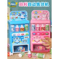 儿童自动售货机饮料机糖果机仿真女孩童过家家会说话的贩卖机玩具