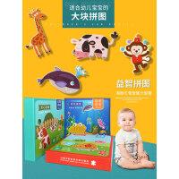 萌宝宝 儿童益智大块拼图宝宝幼儿早教认知拼板玩具2-3-4-5岁