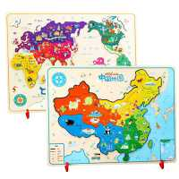 中��地�D拼�D磁性幼�和�益智力�_�l3-4-6�q7男孩女孩世界磁力玩具