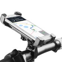 自行车手机架固定架山地单车配件骑行装备电动摩托车手机导航支架