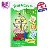 【中商原版】从乐高想到的点子 From an Idea to Lego 儿童科普读本 系列书籍 独立阅读入门 插图童书