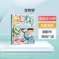 生物学 LIFT-THE-FLAP BIOLOGY英文原版翻翻书 3-5岁扩展阅读宝宝撕不烂纸板书 科普百科