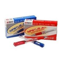 晨光文具 中性笔 GP-1111 中性笔0.7 学习用品 办公用品 水笔 学习用品 办公用品 水笔