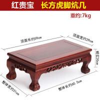 实木家具鸡翅木中式四方桌实木正方形小茶几炕几飘窗桌榻榻米矮桌