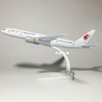 20CM东航波音777实心合金仿真东方航空飞机模型客机金属摆件品质定制新品