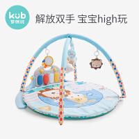 KUB可优比 婴儿健身架器脚踏钢琴 0-1岁新生宝宝玩具益智早教音乐玩具