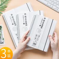 A5厚款韩国简约线圈笔记本子网格子本方格康奈尔小清新大学生用B5记事本创意手账本考研本文具