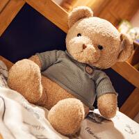 公仔抱抱熊毛绒玩具送女生可爱玩偶大熊抱枕懒人