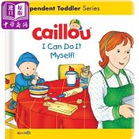 【中商原版】Caillou: I Can Do It Myself!小快活卡由生活习惯:自己的事情自己做 性格习惯养成英