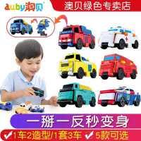 澳贝反反车儿童变形消防汽车宝宝口袋警车工程车男孩创意玩具3岁