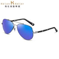 海伦凯勒 男士炫彩偏光镜司机专用太阳镜 2016新款墨镜潮 H8556
