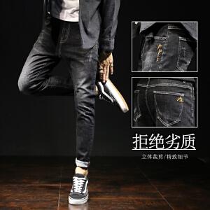 加绒牛仔裤男秋冬款修身小脚2018新款青少年休闲男裤子男韩版潮流