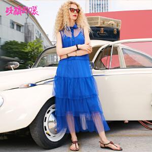 【秒杀价:148】妖精的口袋仙女套装两件套裙子新款波浪短袖连衣裙女
