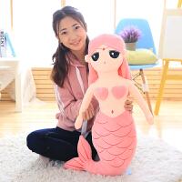 美人鱼玩具毛绒公主睡觉抱枕女孩儿童玩偶可爱粉红女生布娃娃公仔