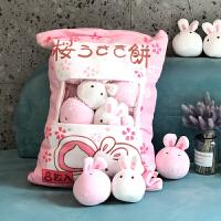 ins可爱小兔子毛绒玩具超软仿真创意零食抱枕网红少女心玩偶 一袋兔子饼(收藏有礼) 40*50CM(内含8个小兔)