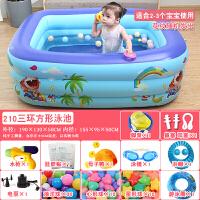 宝宝私人游泳池家用充气加厚儿童小孩幼儿家庭室内外超大桶浴缸洗澡戏水泳池
