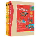 汉声中国童话:春(全3册)((精美礼盒装,谨将祖先流传下来的故事,送给中国新生一代儿童!)