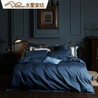 水星家纺60S长绒棉四件套纯棉全棉床单床笠款醉出色高档床上用品