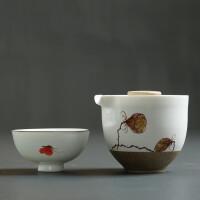 汉馨堂 茶杯 便携旅行茶具套装陶瓷快客杯一壶一杯礼品手绘青瓷粗陶亚光釉