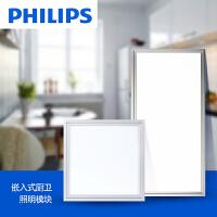 【支持礼品卡】飞利浦 led集成吊顶平板灯铝扣嵌入式超薄天花厨房卫生间面板灯