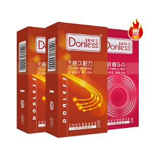 多乐士进口安全套 新版梦幻系列持久耐力12片装*2盒赠进口G点4片装共28片