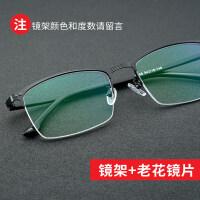 眼镜架男半框眼镜女大框平光变色防蓝光配防雾眼镜框潮
