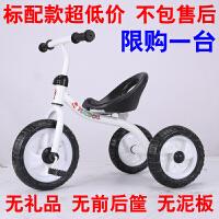 儿童三轮车宝宝婴儿手推车幼儿脚踏车1-3-5岁小孩童车自行车 深卡其布色 小款无车筐无售后