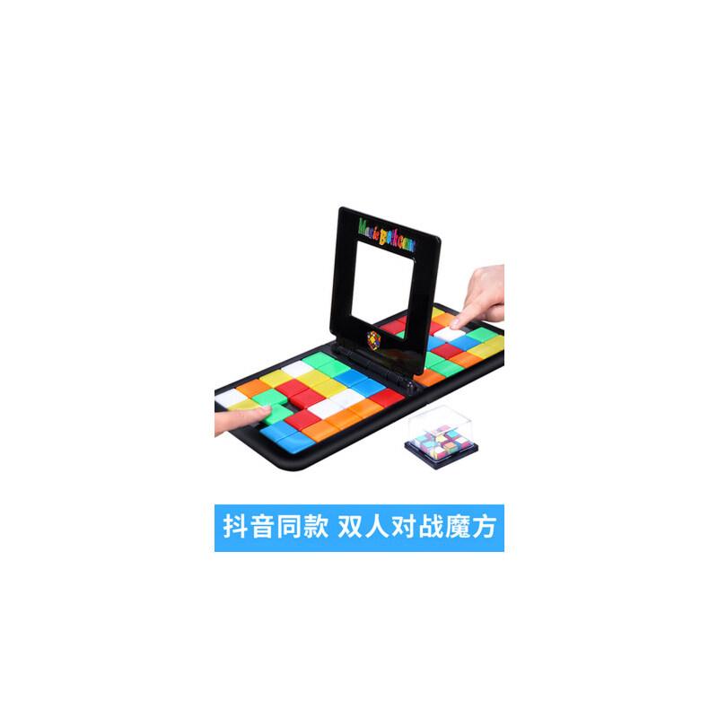 双人魔方对战抖音同款玩具儿童益智彩色移动拼图亲子互动彩色魔方 双人对战魔方