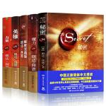 朗达.拜恩身心灵经典作品全五册典藏版 《秘密》《秘密.实践版》《力量》《魔力》《英雄》