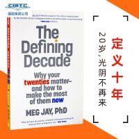 【现货】英文原版 The Defining Decade 20岁,光阴不再来:为什么你的20多岁很重要 实用人生规划、美