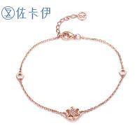 佐卡伊玫瑰18k金钻石手链时尚群镶钻石手链结婚珠宝送女友巢系列