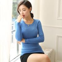 芮芙朵女士紧身针织衫抽条套头毛衣女色短款修身长袖韩版打底