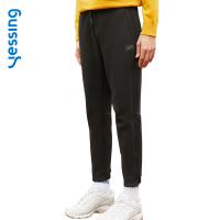 【网易严选 顺丰配送】Yessing男式立体分割小脚针织裤
