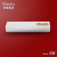成田国产精品透明单格塑料磨砂简约小清新风格创意笔盒型号150
