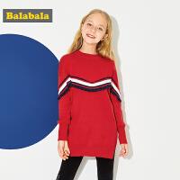 巴拉巴拉童装女童儿童毛衣中大童秋冬新款女孩韩版打底针织衫